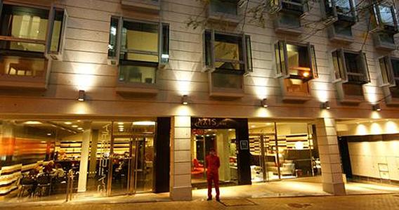 Hotel Axis Vigo**** de Vigo